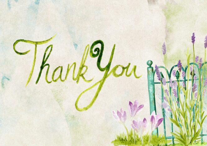 Как правильно благодарить?